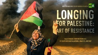 Longing for Palestine: Art of Resistance