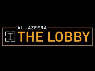The Lobby - USA part 1